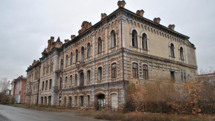 В Минусинске ищут подрядчика на реставрацию самого дорогого дореволюционного здания в городе