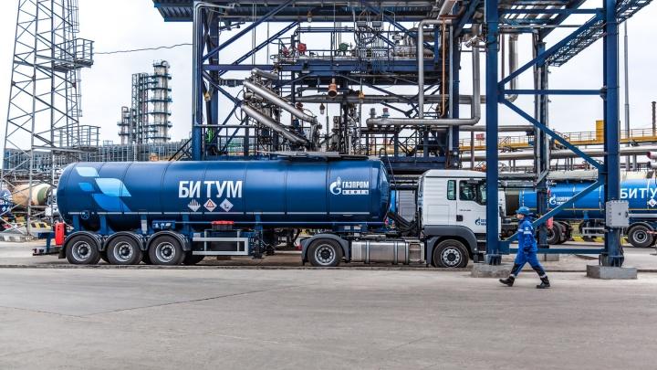 «Газпром нефть» построит современный комплекс по производству битумов в Сальске