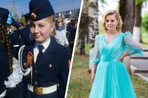 Для Вероники сшили вот такое голубое платье