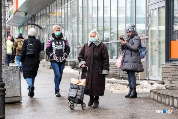 Указ о введении режима повышенной готовности в Нижегородской области был подписан губернатором еще 13 марта 2020 года