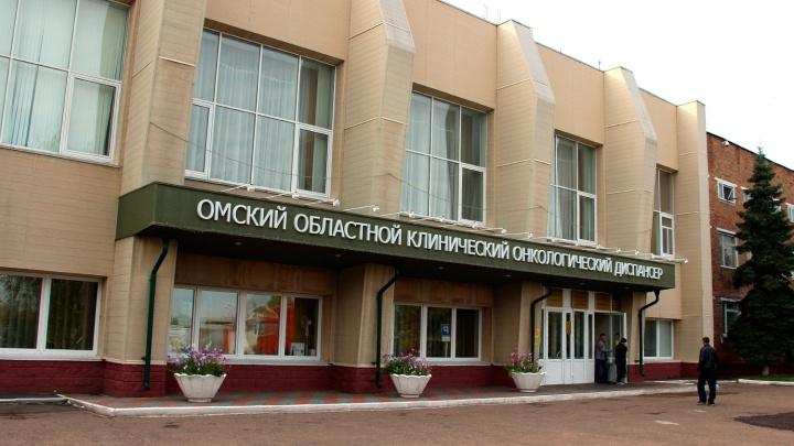 В Омской области за год у 7тысяч человек обнаружили онкологию