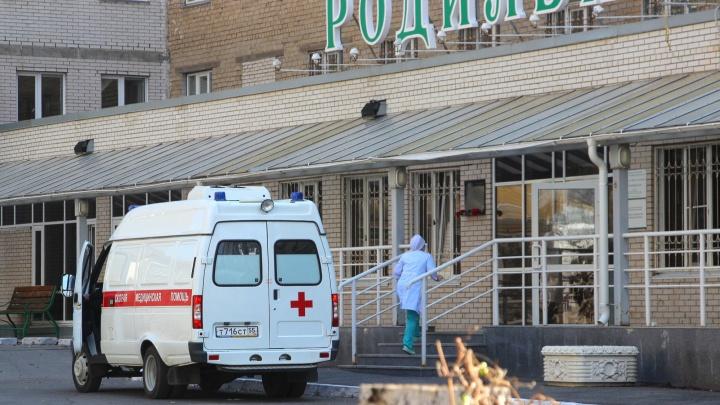 В роддоме областной клинической больницы откроют ковидное отделение