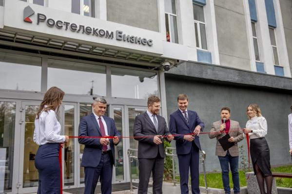 «Ростелеком» открыл в Ярославле офис для корпоративных клиентов