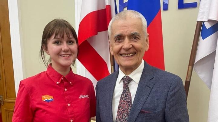 Волгоградская школьница рассказала Геннадию Онищенко, как надо развивать Крым
