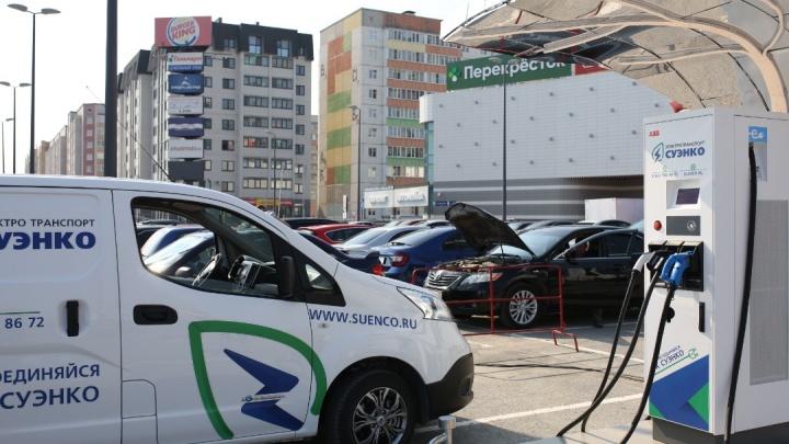 СУЭНКО установила первую электрозарядную станцию в Тобольске