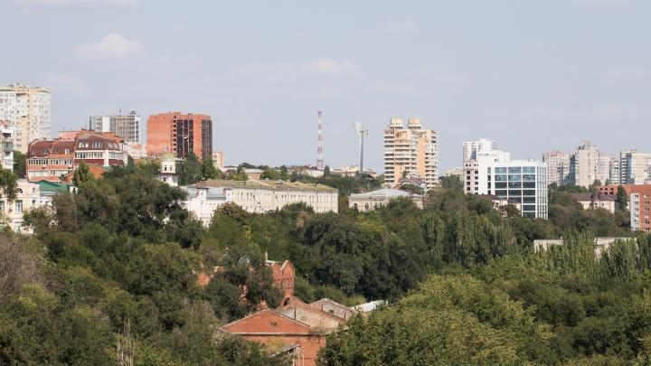 Все ясно: какой будет погода в Ростове в последнюю неделю сентября