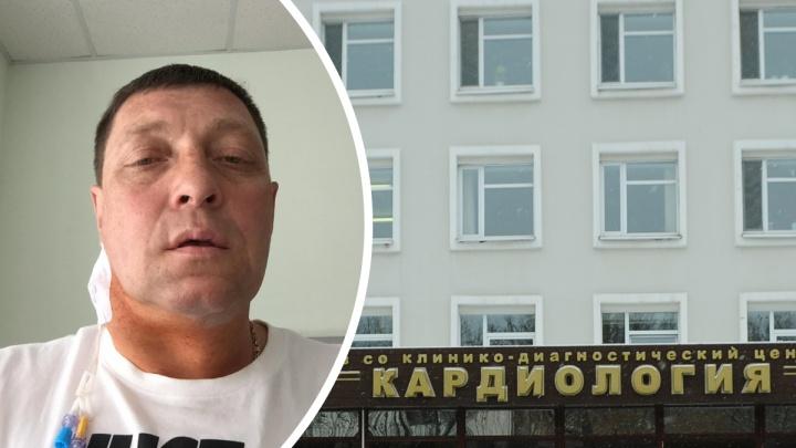 В Екатеринбурге пациент кардиологии истек кровью и умер после обычной капельницы