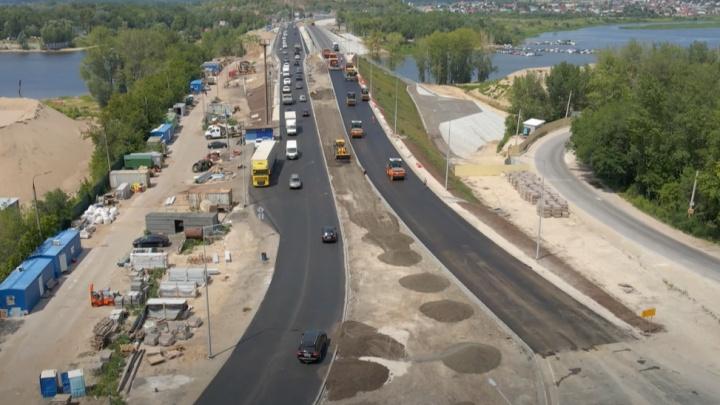 Новый мост на реке Сок закрыли для движения автомобилей