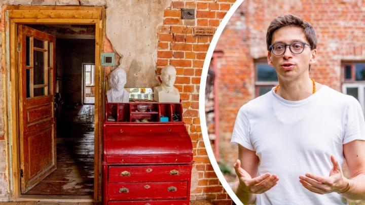 Расселенный особняк в Ярославской области выкупил юрист из Москвы: что он сделает с домом