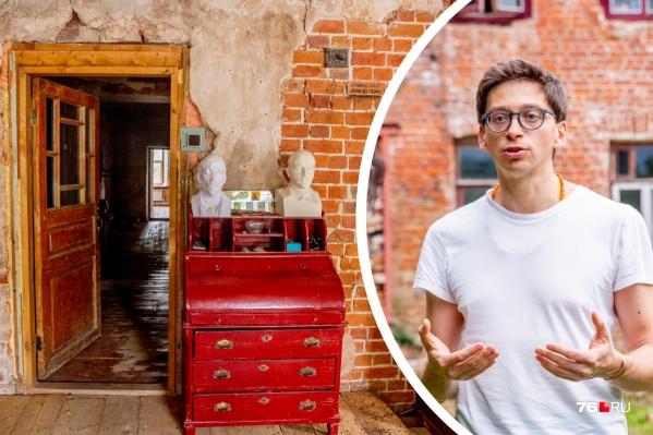 Юрист из Москвы купил в Ярославской области старинный особняк