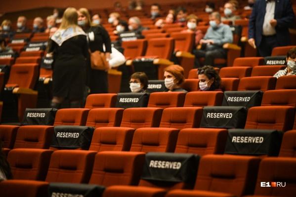 Театрам разрешили работать при заполняемости не более 50%