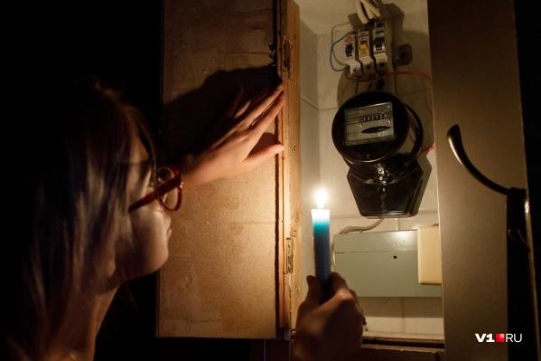 Долг за электричество образовался у прежнего собственника квартиры