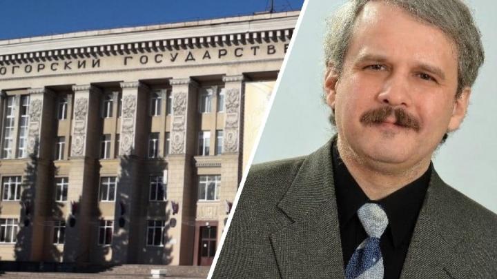 В Челябинской области в одной квартире скончались преподаватель вуза и его престарелые родители