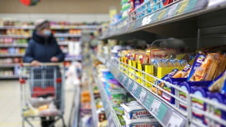 В Башкирии стабилизируют цены на сахар и подсолнечное масло