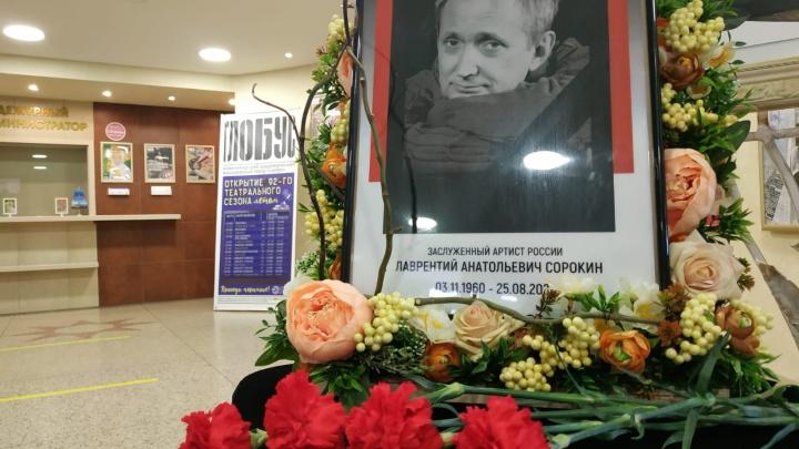 Под гром аплодисментов: новосибирцы простились с Лаврентием Сорокиным