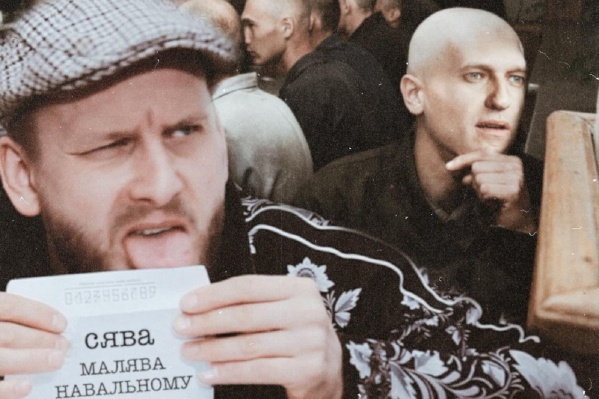 Сява решил поддержать оппозиционного политика, который сейчас находится в колонии, и записал песню «Малява Навальному»
