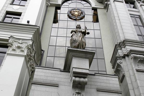 Жалоба банкиров поступила в высшую инстанцию в середине декабря 2020 года