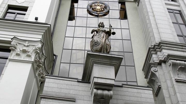 Верховный суд оставил акционеров Волго-Камского банка в должниках