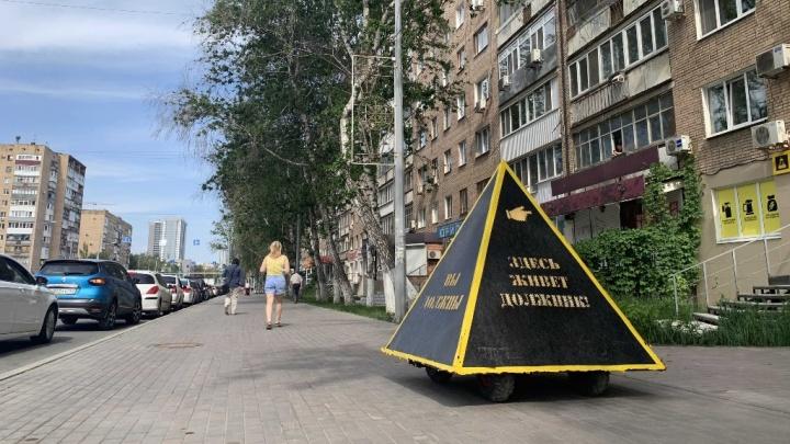 В Самаре «пирамиду позора» на колесиках запустили по центральным улицам
