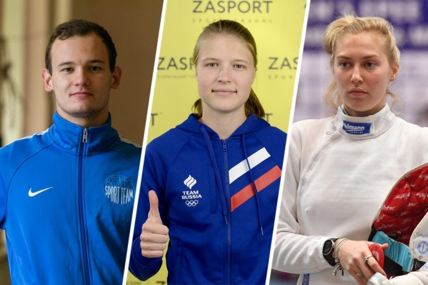 Александр Лифанов, Анна Чернышева и Виолетта Храпина поборются за медали