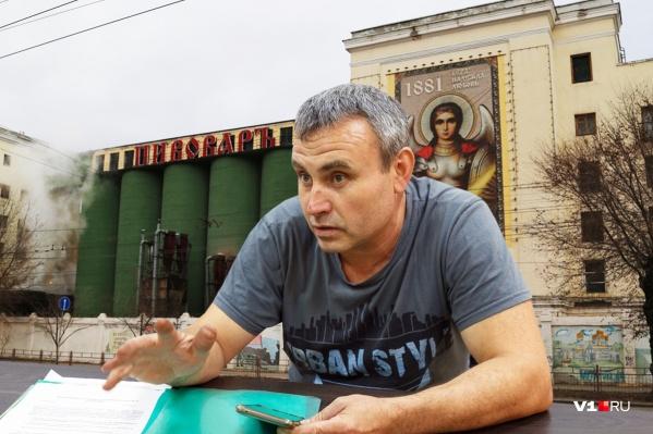 Алексей Кондраков рассказал о ситуации на заводе
