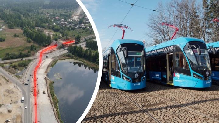 Шесть лет обещаний: как выглядит недостроенная трамвайная ветка в Верхнюю Пышму