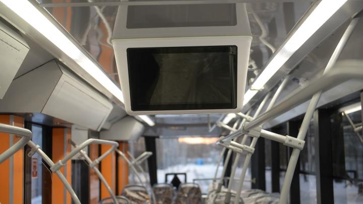 Для ветки в Верхнюю Пышму выбрали модель трамваев с низким полом и уральской «пропиской»