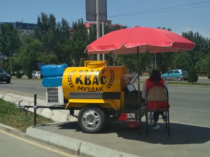 А слово «муздак» на бочке с квасом — не то, что вы подумали, а приветливое сообщение, что квас холодный (по-киргизски, конечно же)