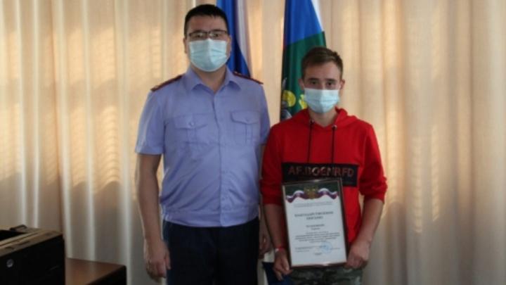 Подростка, который спас троих детей из горящего дома, наградили сувенирами с символикой Следственного комитета