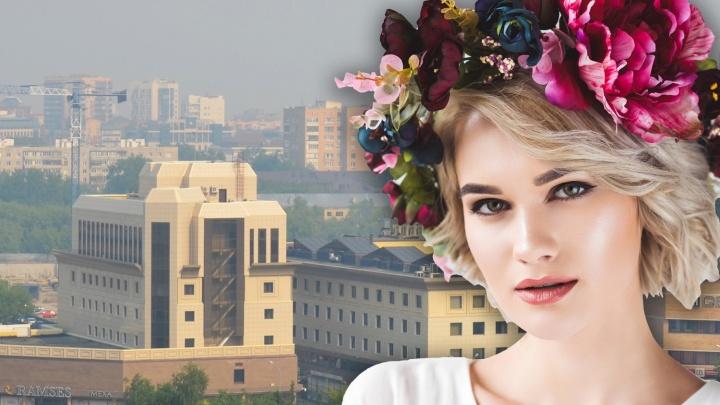 Прием заявок на конкурс «Мисс Август» стартовал в Тюмени. Как принять участие — инструкция