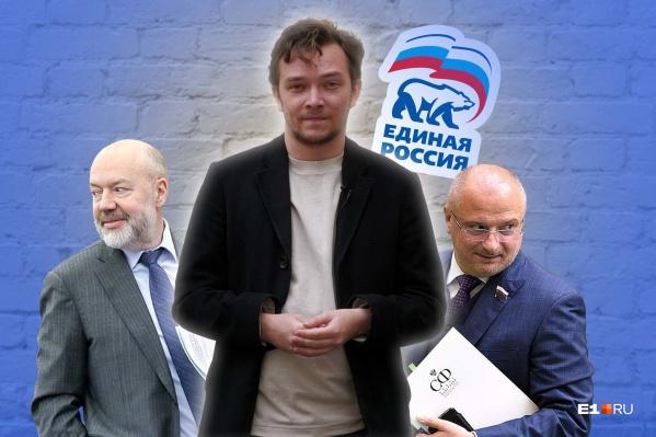 За одну минуту мы объясним, почему два депутата «Единой России» предложили «обнулить» сроки губернаторов