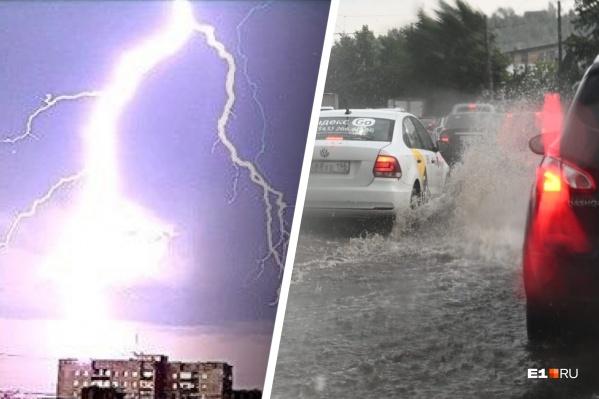 На город обрушился шторм 2 июля вечером