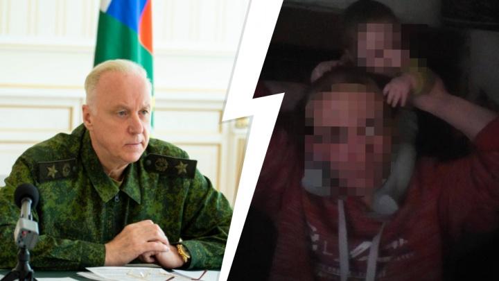 Главе СК России Александру Бастрыкину доложат об убийстве девочки сожителем ее матери в Челябинской области