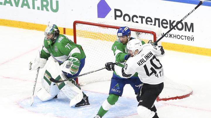 Челябинцы проиграли «Салавату Юлаеву» в Уфе решающий матч плей-офф Кубка Гагарина