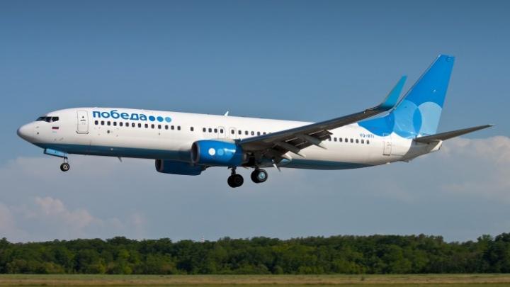 Самолет Челябинск — Сочи из-за непогоды посадили на запасном аэродроме