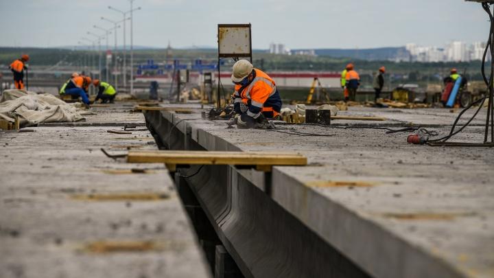 В Екатеринбурге для жителей Академического проложат новую дорогу через реку