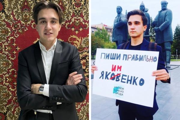 Вячеслав Якименко находится в отделе полиции «Центральный» на Мичурина