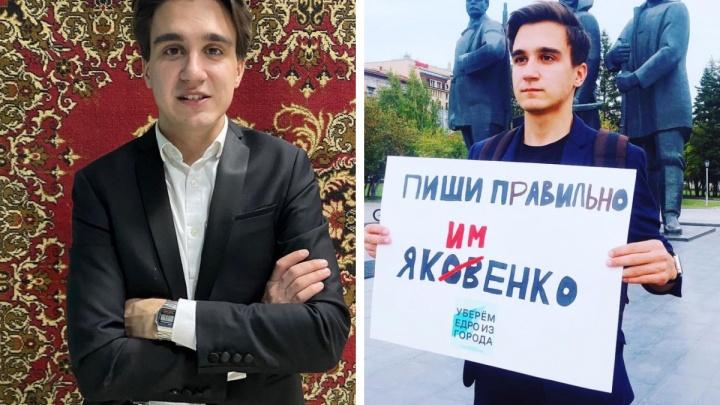 Полиция задержала участника коалиции «Новосибирск2020» — силовики считают его организатором митинга 23января