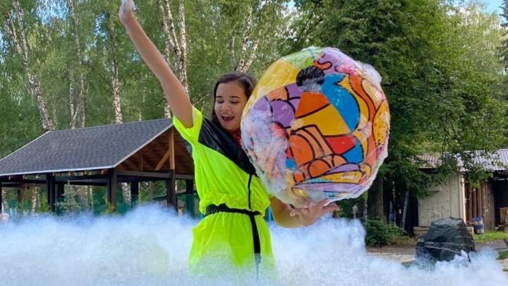 Аквадискотека, праздник Холи и квест «Форт Рундук»: на Урале пройдет детский фестиваль «Феерита»