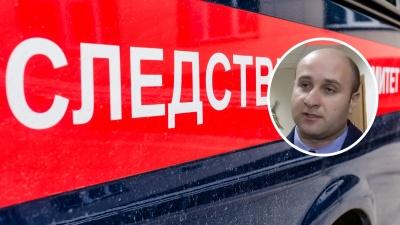Осужденный за посредничество во взятке экс-следователь СКР Эдгар Саркисян добился серьезного смягчения приговора