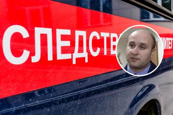 Ранее Эдгар Саркисян занимал должность заместителя начальника отдела СКР по Пермскому району
