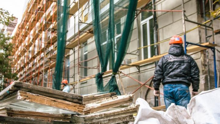 В Самарской области за 2021 год планируют капитально отремонтировать 2000 домов