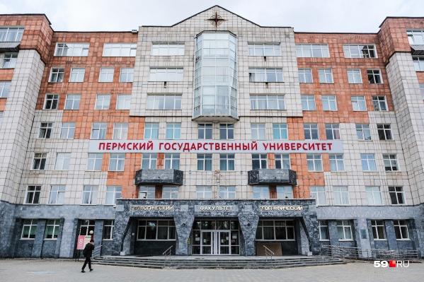 Пермский государственный университет стал местом ЧП сегодня, 20 сентября. Один из студентов открыл там стрельбу