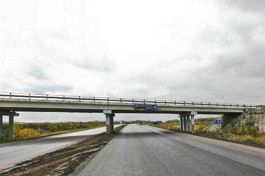 Дорога соединяет несколько отдаленных населенных пунктов