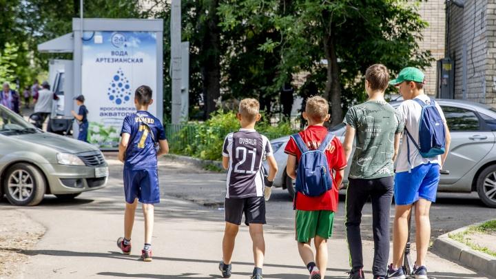 Три тысячи рублей в семейный бюджет: кто и для чего может оформить «Пушкинскую карту» в Ярославле