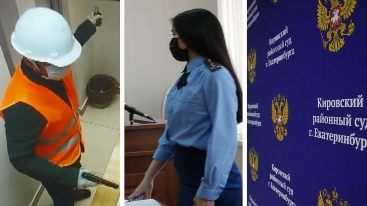 В Екатеринбурге грабителя-неудачника отправили в колонию на 11 лет