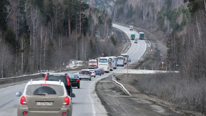 45-километровый участок трассы Пермь — Екатеринбург сделают четырехполосным