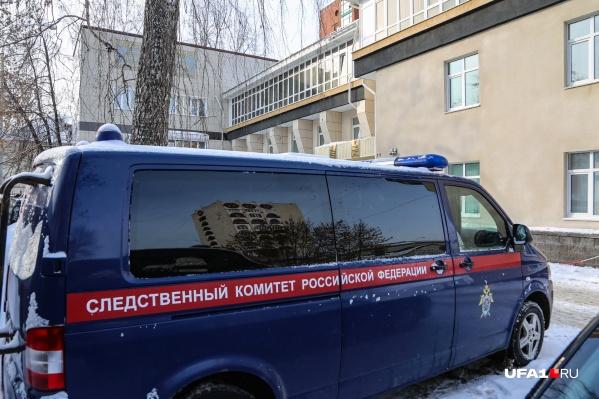 Следователи и полиция смогли найти пропавшую в тот же день
