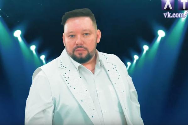 Кадр из клипа Стаса Мальцева
