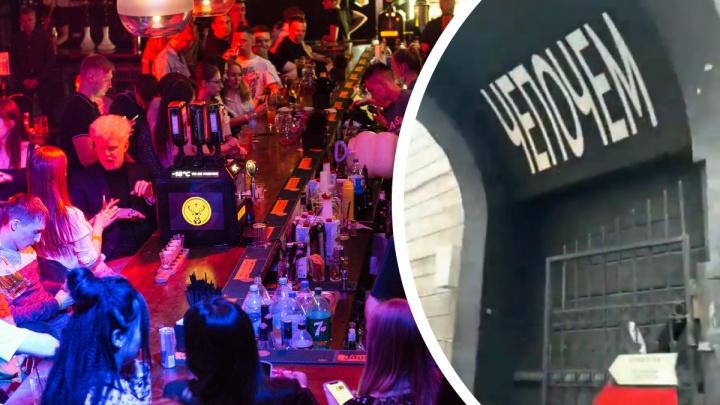 Как молодежный бар сводит с ума жителей домов в центре Екатеринбурга и что грозит его владельцам
